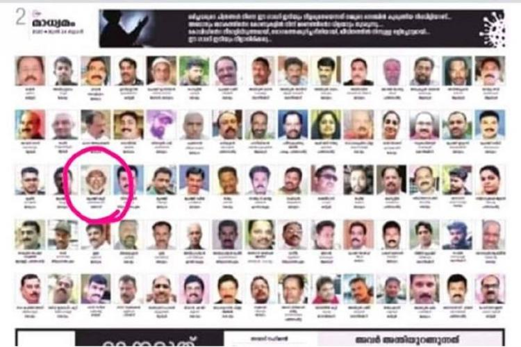Peoples faces printed on Madhyamam on COVID-19 deaths