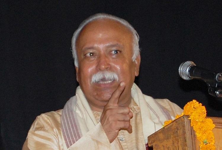 Karnataka man arrested for circulating derogatory image of Mohan Bhagwat