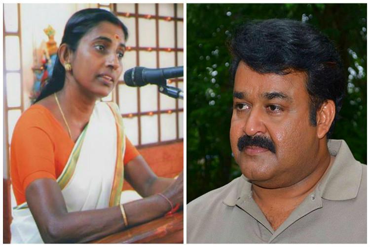 Sasikala teacher wont let Mohanlals film be called Mahabharatham for a bizarre reason