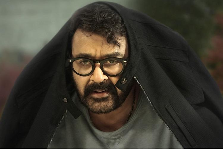 The Mohanlal mess Film industry split but was actor invited as chief guest at all