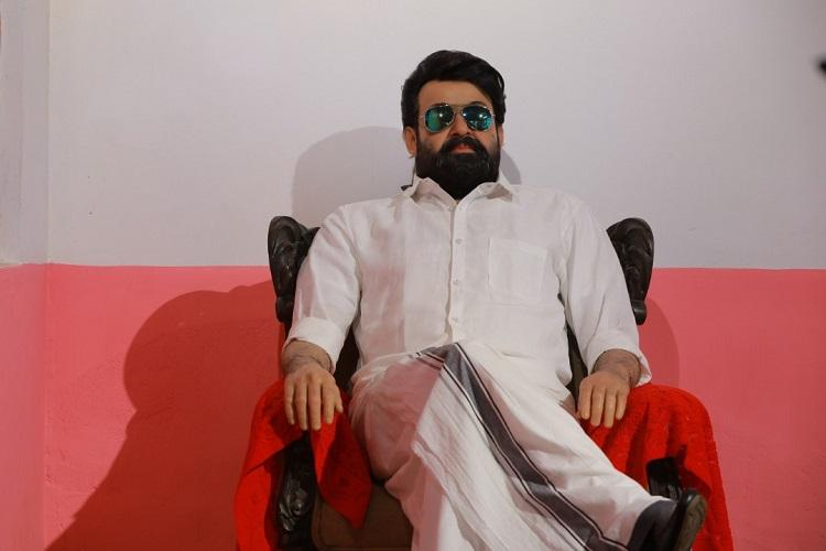 This new Kerala museum has lifelike wax replicas of Mohanlal Rajini and others