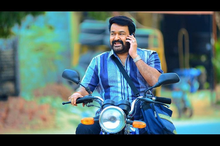 Mohanlal gets moving with Unnikrishnan directorial