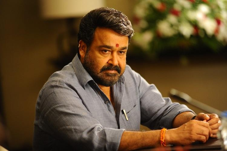 Will train for next two years to play Bheema Mohanlal gears up for his role in Mahabharata