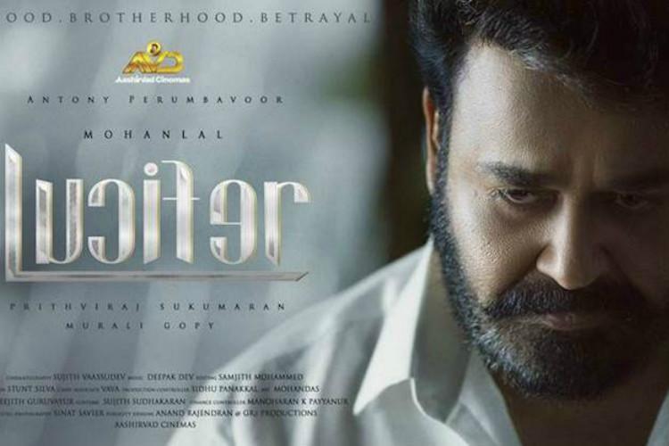 Watch Teaser of Mohanlals Lucifer promises a dark and intense thriller