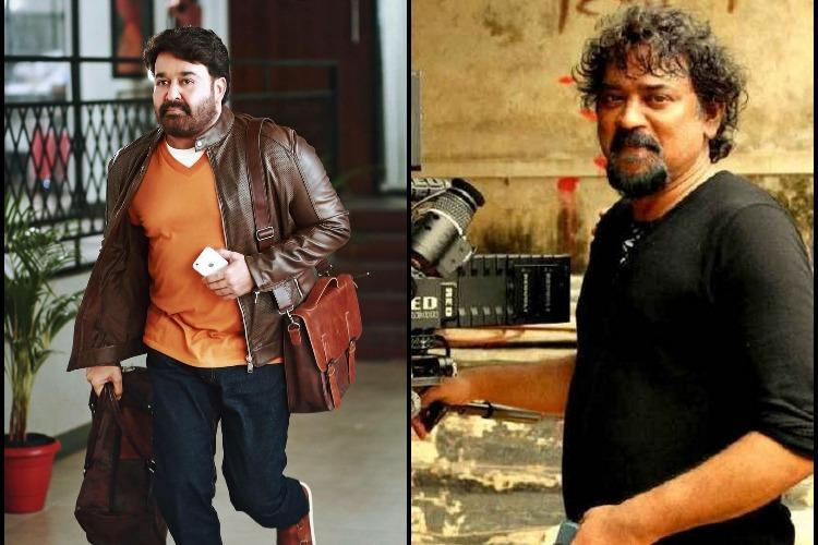 Image result for santhosh-sivan-movie-kaliyugam-mohanlal
