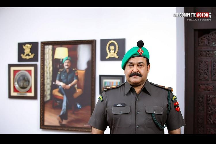 Major Mahadevan is back On Republic Day Mohanlal releases first look poster