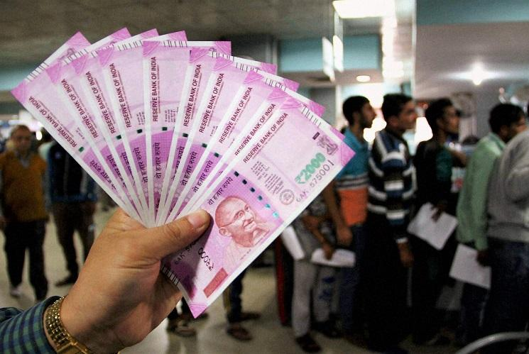 Afraid of depositing cash gifts in your bank account Dont be says Rupee Rani
