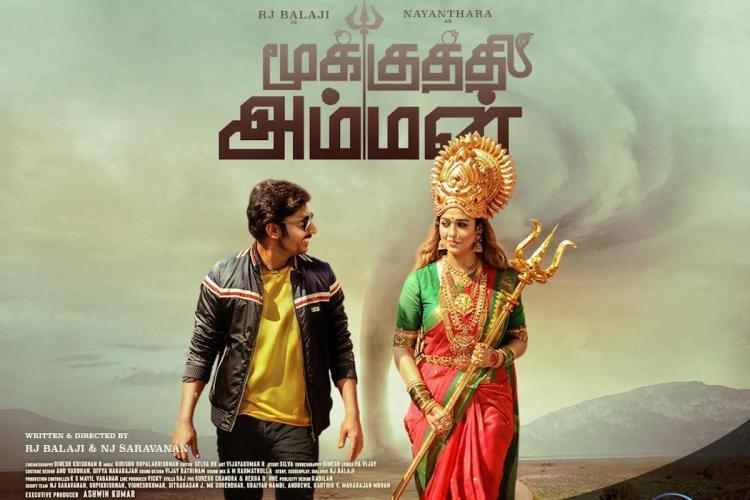 Mookuthi amman poster showing RJ Balaji and Nayanthara walking