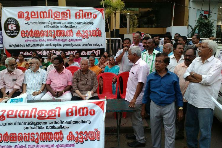 Maradu Moolampilly and Brahmapuram The fate of evictees from three places in Ernakulam
