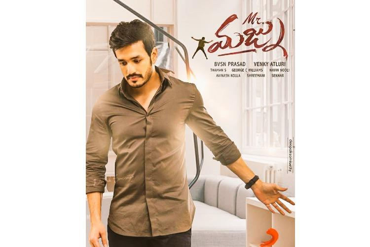 Akhil Akkinenis Mr Majnu to hit screens on January 25