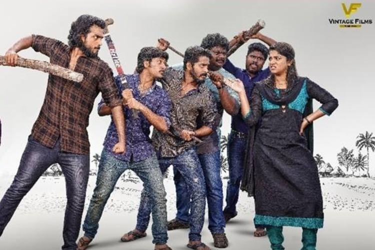 Mr and Mrs Rowdy review Kalidas Jayarams comic caper is not so entertaining
