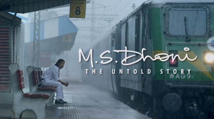 MS Dhoni The Untold Story is all sparkle and little grit but Sushant scores a sixer