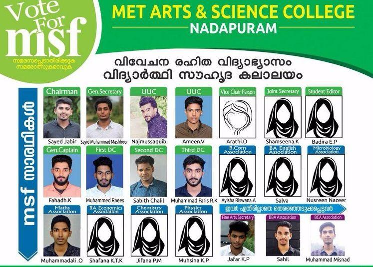 in this discrimination free kerala college election posters have