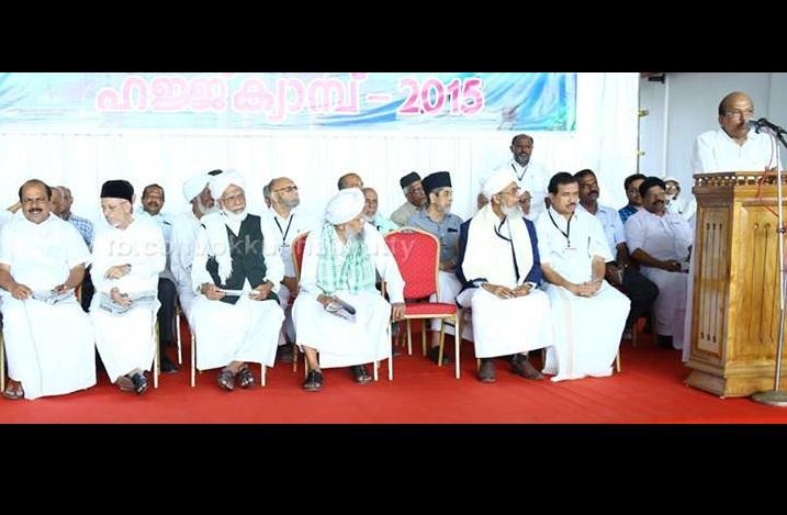 Kerala Muslim groups slam central government over Triple Talaq case