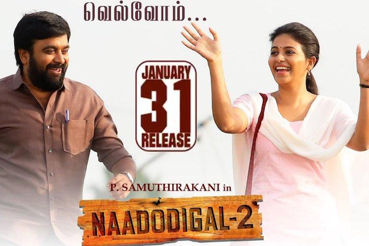 Naadodigal 2 shows cancelled last minute over financial tussle