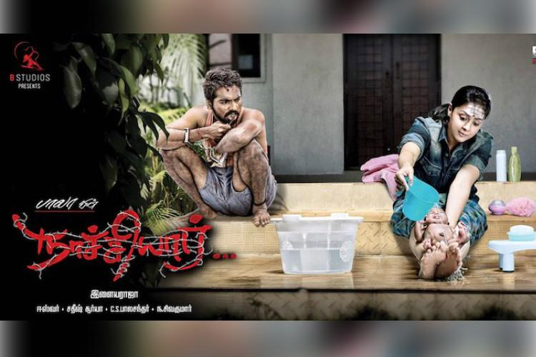 Naachiyaar' review: This Jyothika cop film needed more than just