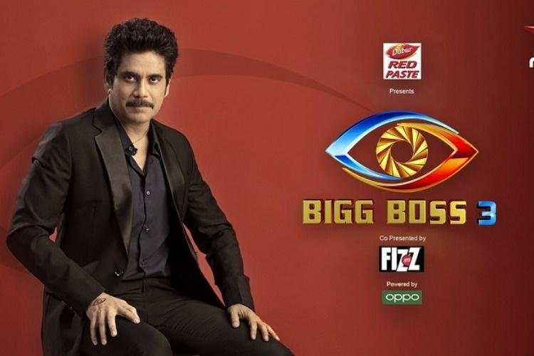 Bigg Boss Telugu Students protest ask Nagarjuna to speak on sexual harassment row