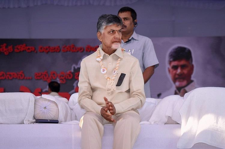 Andhra Special Status Naidu goes on day-long fast on his birthday