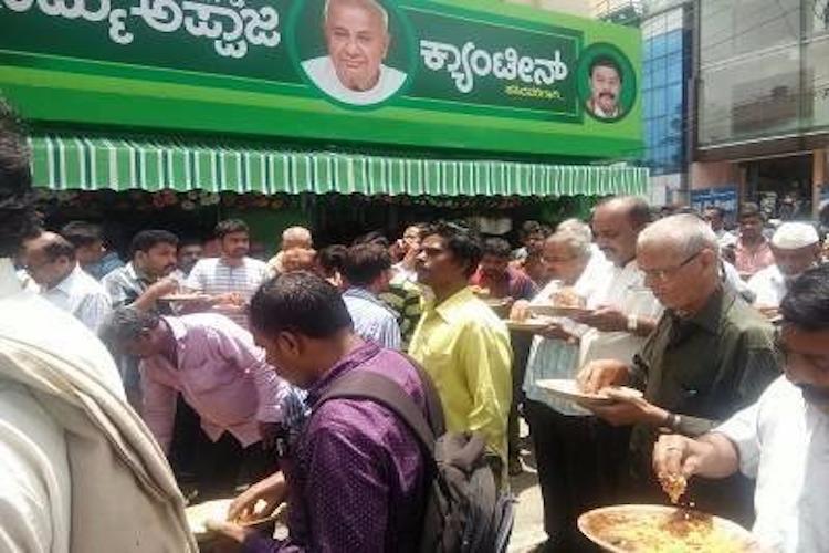 Bengaluru canteen wars JDS steals march over Congress inaugurates Namma Appaji canteen