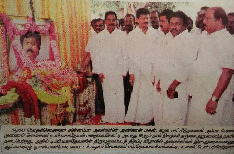 EPS-OPS merger fail Isnt this proof that Sasikala family still calls the shots in AIADMK
