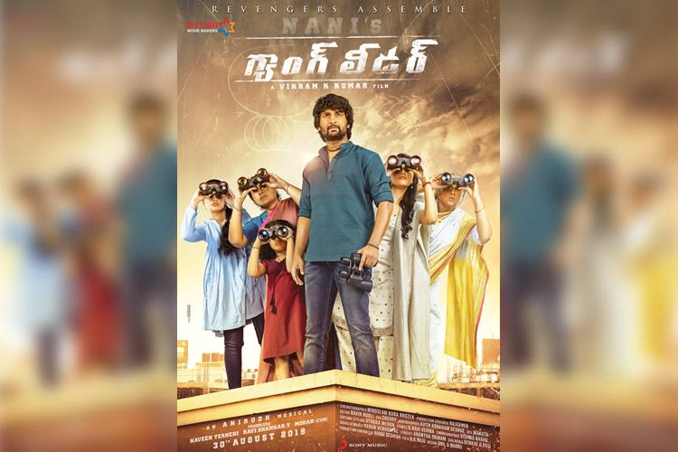 Nani to appear in dual roles in Gang Leader