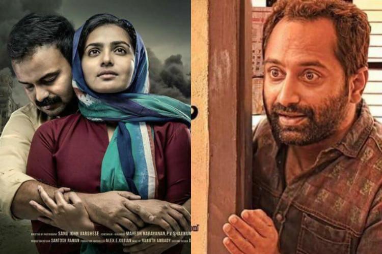 National Film Awards: Newton, Thondimuthalum Driksakshiyum, Take Off receive awards