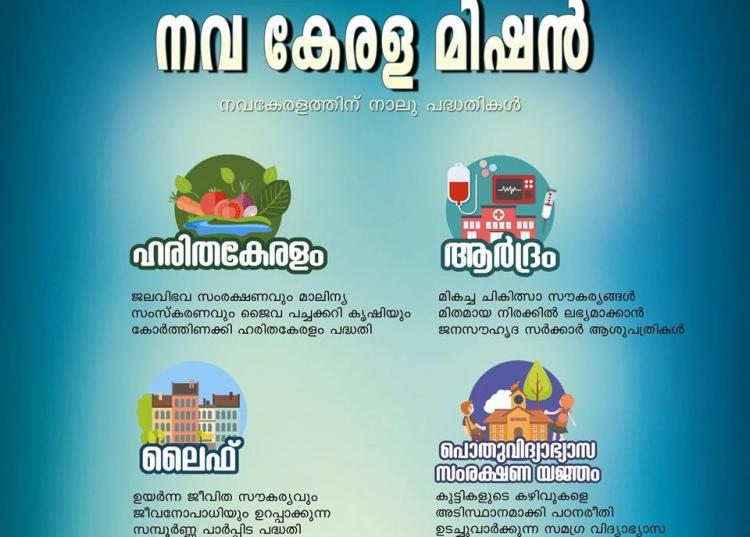 Kerala government launches flagship projects under Nava Mission