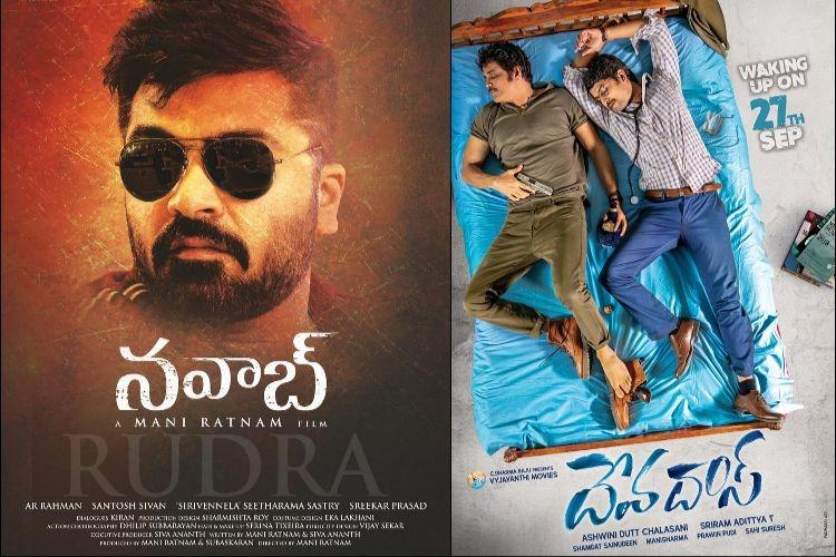 Two big multi-starrers set for box office clash in Tollywood