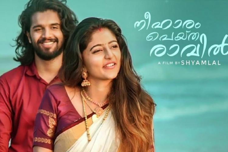 Poster of Malayalam short film Neeharam Peytha Raavil