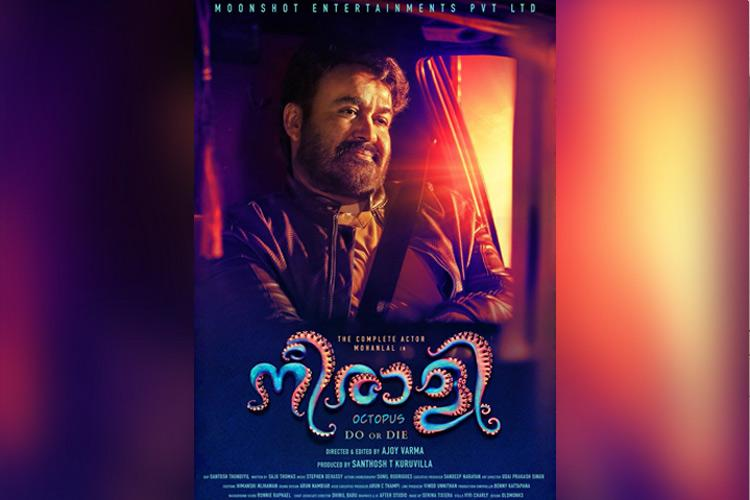Mohanlals Neerali theatrical trailer impresses ahead of films release