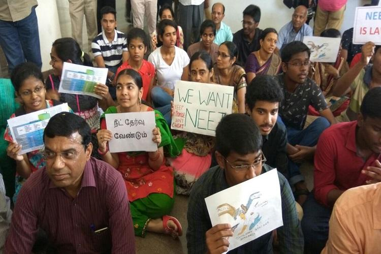Medical aspirants protest against NEET exemption at Coimbatore collectorate