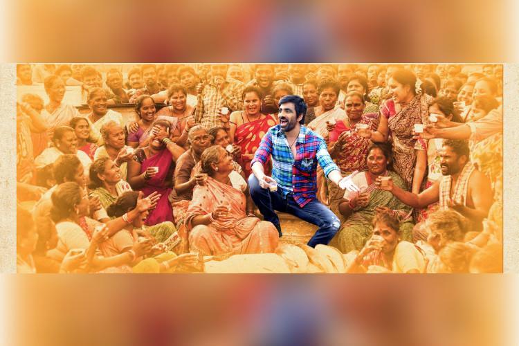 Nela Ticket review This Ravi Teja revenge drama is predictable