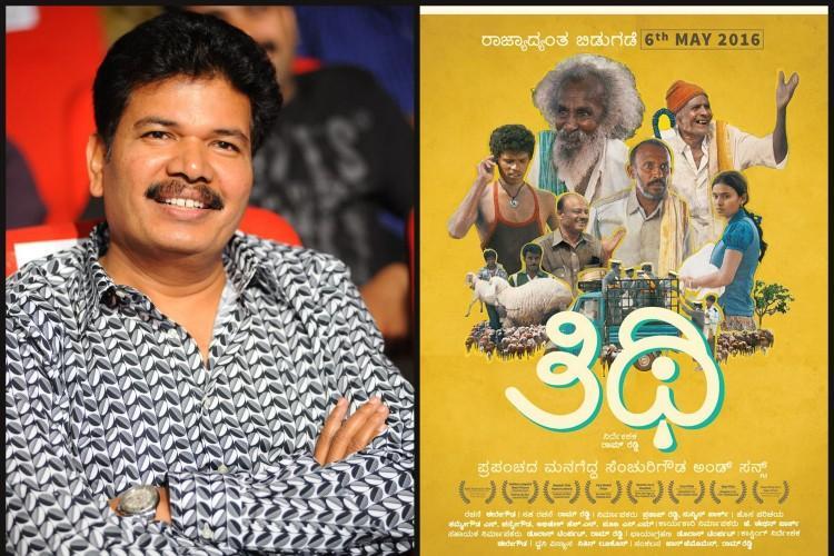 A very realistic art film Shankar praises Kannada film Thithi