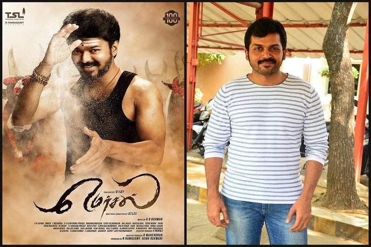 After 6 years Vijay and Karthi could clash at the box office this Diwali