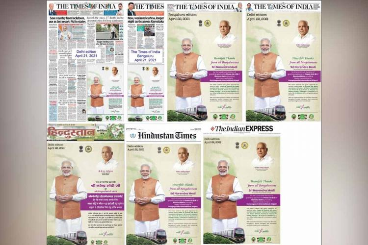 Collage of the ads in the newspapers