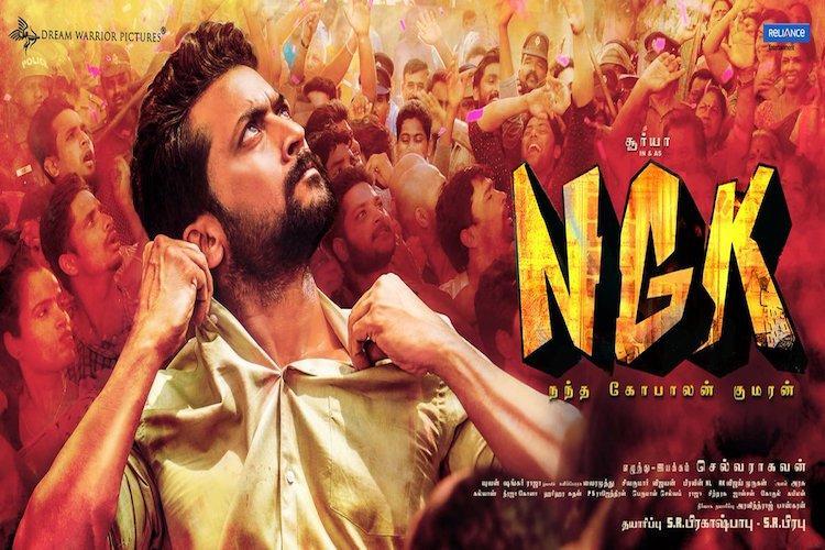 Image result for ngk poster