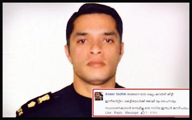 Malappuram man Anwar Sadhik arrested on sedition charges for mocking Lt Col Niranjans death