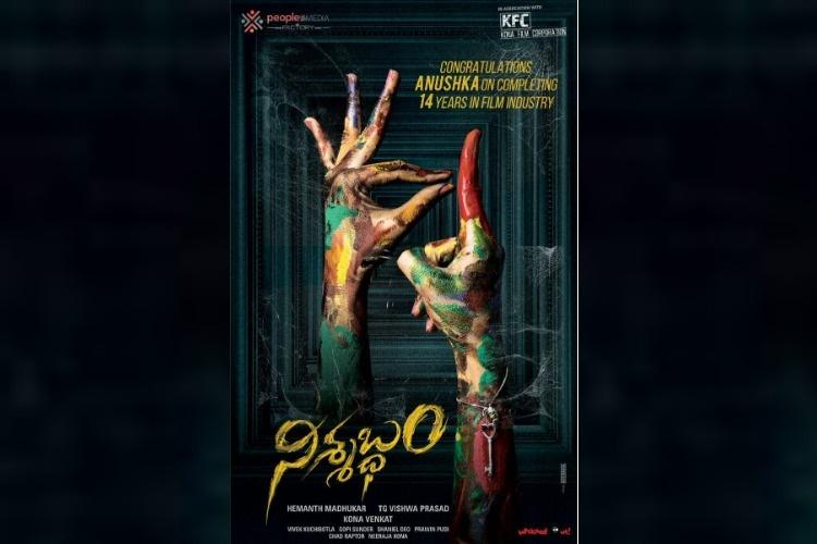 Anushka and Madhavans Nishabdam poster is out