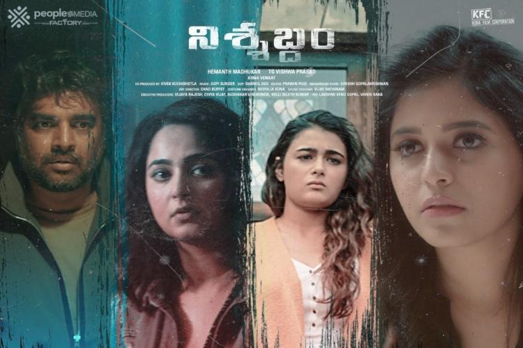 A poster of cast in Nishabdam