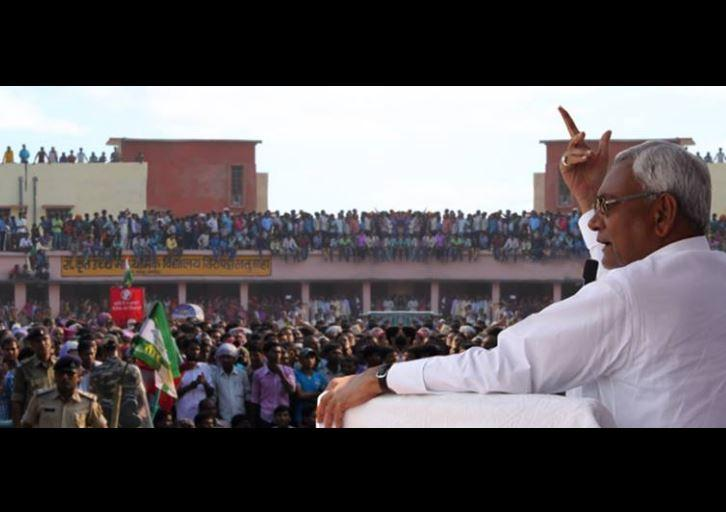 A magnificent victory for Nitish Kumar but it may be too soon to draw broader conclusions from Bihar