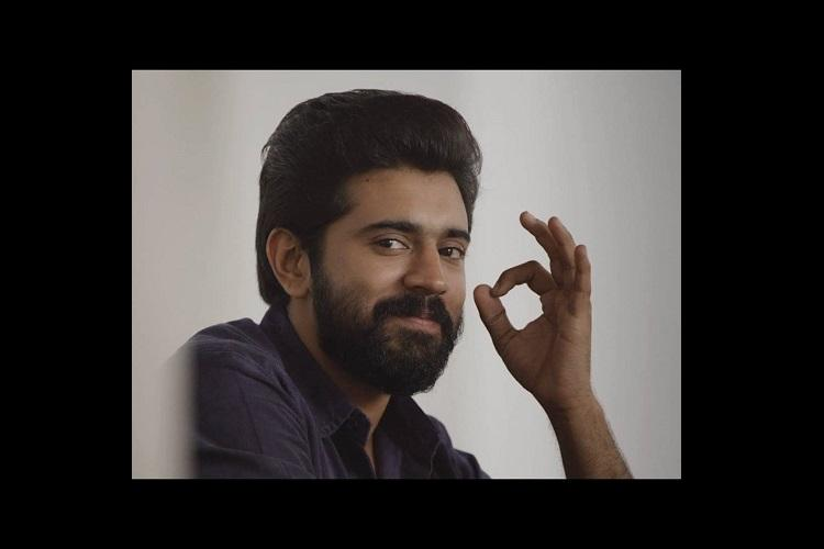 You will not recognize Nivin Pauly in this album song from his college days