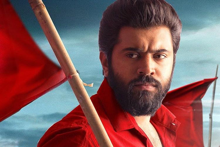 Sakhavu Review Nivin Pauly takes communism to the masses the mass way