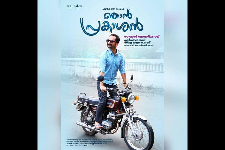 Njan Prakashan review This Fahadh movie lacks the Sathyan-Sreeni magic