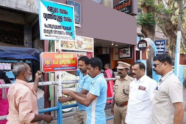 8 persons fined after no-spitting rule comes into effect in Kerala town