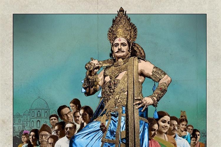 Watch Balakrishna lives as NT Rama Rao on screen in NTR biopic trailer