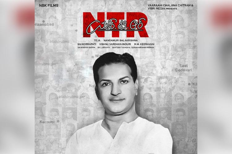 Top companies vie for NTR biopic rights