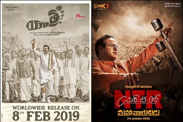 Yatra NTR biopic to hit silver screen on February 8