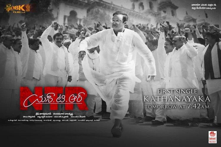 First single Katha Nayaka from NTR biopic out