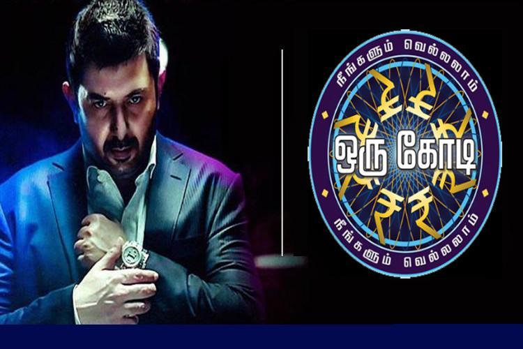 Guess who is hosting the new season of Neengalum Vellalam Oru Kodi
