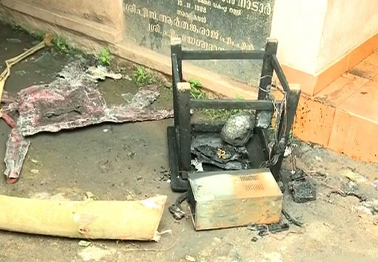 For the second time taluk office in Kerala set ablaze over govt apathy